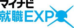 マイナビ就職EXPO北陸